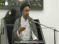 [Lecture 01] Dars e Quran | درسِ قرآن - Speech : H.I  Haider Naqvi - Urdu