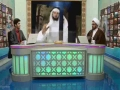 PROPHET: FOLLOW QURAN AND AHLUL BAYT FOR GUIDANCE AFTER ME. (FARSI/ARABIC)