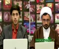 SHIA VIEW REGARDING COMPANION OF PROPHET WITH PROOF FROM QURAN - Farsi
