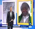 [1st September 2016] Nigerians renew calls for release of Sheikh Zakzaky | Press TV English