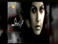 [ Drama Serial ] سحر زدہ لوگ  - Episode 20 | SaharTv - Urdu