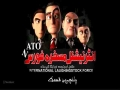 [Cartoon Series] - NATO- انٹرنیشنل مسخرہ فورس Episode-05 | Al-Balagh - Urdu