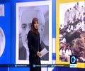 [12th September 2016] Muslims worldwide mark day of Arafah   Press TV English
