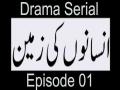 [ Drama Serial ] انسانوں کی زمین  - Insano ki zameen - Episode 01 | SaharTv - Urdu