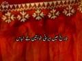 [ Documentary ] تاریخ میں ایرانی خواتین کے لباس | SaharTv - Urdu