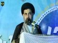 [راہیان کربلا کانفرنس] - Speech | H.I Moulana Ahmed Iqbal - Urdu