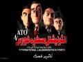 [Cartoon Series] - NATO- انٹرنیشنل مسخرہ فورس Episode-08 | Al-Balagh - Urdu