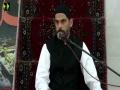 [Barsi Shaheed Saeed Haider] Speech : Agha Mubashir Zaidi - Urdu