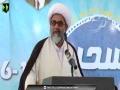 [Naveed-E-Sahar Convention] Spk: H.I Allama Raja Nasir Abbas Jaffri | ISO Karachi Division - Urdu