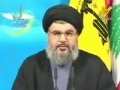 Nasrallah Press Conference on Freedom Day - Part 1 - 29Jan09 - Arabic
