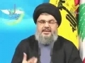 Nasrallah Press Conference on Freedom Day - Part 3 - 29Jan09 - Arabic