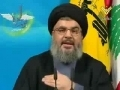 Nasrallah Press Conference on Freedom Day - Part 4 - 29Jan09 - Arabic