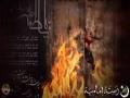 [02-Nauha 2016] فاطمہؑ بنتِ نبیﷺ ہوں | Dasta e Imamia-ISO Muharram 1438 - Urdu
