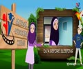 Abdul Bari Muslims Islamic Cartoon for children - Always before sleeping Supplication - English