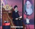 [02] Muharram 1438 2016 Qayam-e-Imam Hussain (A.S) Ka Makki Marhalah - Ustad Syed Jawad Naqavi - Urdu