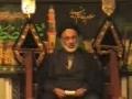 مولائ - پہچان اور ذمہ دارياں Majlis 4 - Maulai - Pahchan Aur Zimmadarian Moulana Askari - Urdu