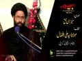 [02] Topic: Mezaan-e-Haq | Moulana Ali Afzaal - Muharram 1438/2016 - Urdu