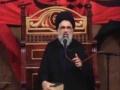 [04] Muharram 1438 2016 Qayam-e-Imam Hussain (A.S) Ka Makki Marhalah - Ustad Syed Jawad Naqavi - Urdu