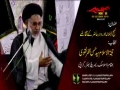 [01] Topic: Nahj ul Balagha Or Dour e Hazir k Taqazay | H.I Molana Hasan Zafar Naqvi - Muharram 1438/2016 - Urdu