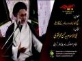 [03] Topic: Nahj ul Balagha Or Dour e Hazir k Taqazay | H.I Molana Hasan Zafar Naqvi - Muharram 1438/2016 - Urdu
