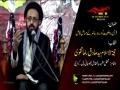 [04] Topic: Quran-o-Ahlebait as or Dour e Hazir k Masail ka Hal | H.I Sadiq Raza Taqvi - Muharram 1438/2016 - Urdu
