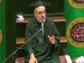 [Muharram 8] 1438/2016   Maulana Ali Murtuza Zaidi   Saba Centre USA Urdu