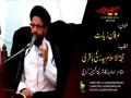 [09] Topic: Irfan-e-Ziyarat   H.I Syed Zaki Baqri - Muharram 1438/2016 - Urdu
