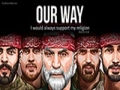 Our Way | Hajj Mahdi Salahshoor | Arabic sub English