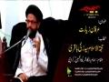 [10] Topic: Irfan-e-Ziyarat   H.I Syed Zaki Baqri - Muharram 1438/2016 - Urdu