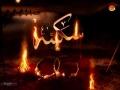 [05 Nauha 2016] Sakina Roo Rahi Hai - Shuja Rizvi - Muharram 1438 - Urdu