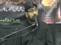 Majlis Asre Ashoor By Agha Arif Rizvi (Maqtal) Day of Ashoora