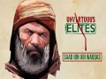 Unvirtuous Elites | Saad ibn Abi Waqqas | Farsi & English