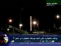 Iran launches Satellite into orbit for 1st time - 03Feb09 - English