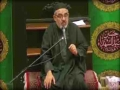 Clip - Nizame Adl Ka Nizame Zulm Se Muqabla - H.I. Ali Murtaza Zaidi - Urdu