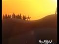 [05] نفس  المهموم - الحلقة 5 Nafs Al-Mahmoum - Arabic