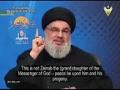 Nasrallah slams 'shameful' Ashura rituals by some Shias, questions insistence on bloodletting - Arabic sub English