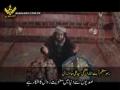 [Maqam-e-Ebrat مقام عبرت 01] Paighaam-e-Ashura - پیغام عاشورا - Urdu