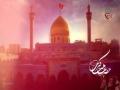 [03 Nauha 2016] Ya Zainab sa Ya Zainab | Ali Safdar Rizvi - Urdu