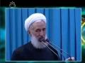 [21 October 2016] Tehran Friday Prayers | - حجۃ الاسلام صدیقی خطبہ جمعہ تہران - Urdu