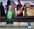 [23 October 2016] UN prepares for massive refugees amid Mosul operation | Press TV English