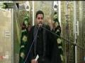 Clip - Azadari Ajj Ki Hussainiat Ki Nusrat Wa Yazidiat Se Bezaari - H.I. Haider Ali Jaffri - Urdu