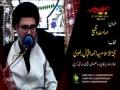 [05] Topic: Imamat or Tasheyo | H.I Molana Ahmed Iqbal - Muharram 1438/2016 - Urdu