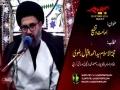 [07] Topic: Imamat or Tasheyo | H.I Molana Ahmed Iqbal - Muharram 1438/2016 - Urdu
