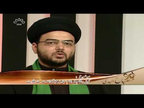 کوفہ و شام میں امام سجاد علیہ السلام کی امامت کے جلوے