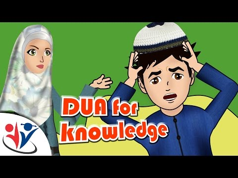 Abdul Bari Muslims Islamic Cartoon for children -Dua before study and knowledge- English