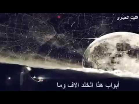 يا الله يا مقلب القلوب ثبتنا على الصراط - Doa - Arabic