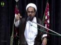 [01] Topic: Siraat-e-Mustaqeem Qurani Ayaat ke Roshni May   Moulana Muhammad Raza Dawoodani - Safar 1438/2016 - Urdu