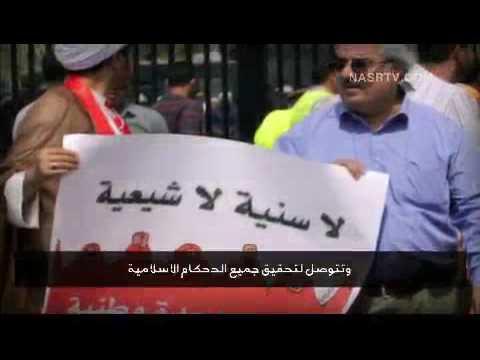 الوحدة و الإمام الخمیني Unity and Imam Khomeini - English sub Arabic