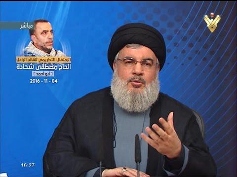 السيد حسن نصرالله 4/11/2016 - Arabic