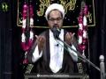 [03] Topic: Siraat-e-Mustaqeem Qurani Ayaat ke Roshni May   Moulana Muhammad Raza Dawoodani - Safar 1438/2016 - Urdu